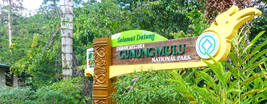 Gunung Mulu National Park Entrance